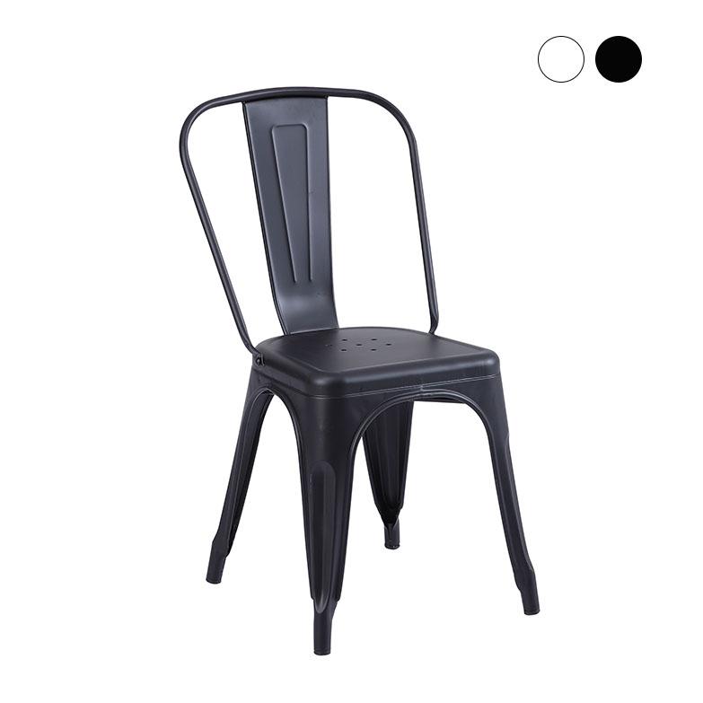 cadeira-metalica